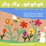 Childrensmusicofafghanistan